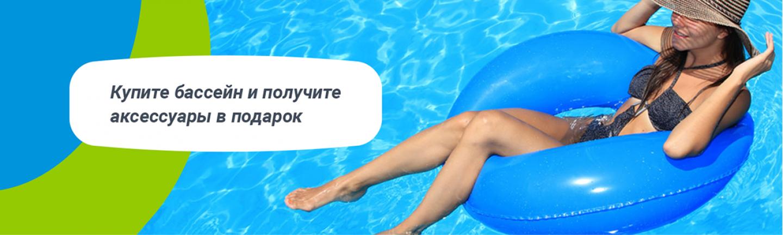 26c5ce4560eec Интернет-магазин бассейнов и оборудования для бассейнов MaxiPool